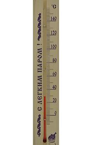 Термометр для сауны малый ТБС-41 С легким паром (в блистере)